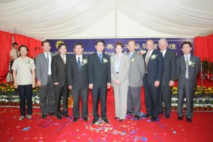 Jeff and GE Exec's With Wuxi Govt Officials at Ribbon Cutting