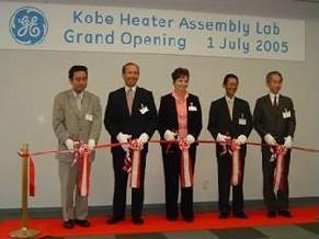 Kobe Grand Opening