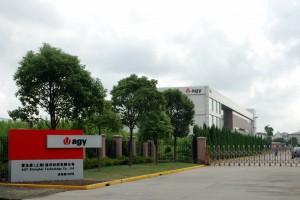 AGY Shanghai Technology Co.